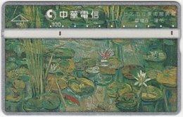 TAIWAN B-120 Hologram Chunghwa - Painting, Plant, Flower - 843M - Used - Taiwan (Formosa)