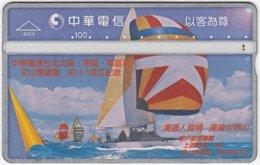 TAIWAN B-122 Hologram Chunghwa - Leisure, Sailing - 818L - Used - Taiwan (Formosa)