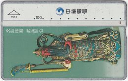 TAIWAN B-126 Hologram Chunghwa - Culture, Traditional Statuette - 809K - Used - Taiwan (Formosa)
