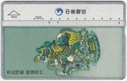 TAIWAN B-128 Hologram Chunghwa - Culture, Traditional Statuette - 845H - Used - Taiwan (Formosa)