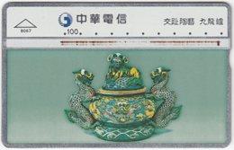 TAIWAN B-129 Hologram Chunghwa - Culture, Traditional Statuette - 809A - Used - Taiwan (Formosa)