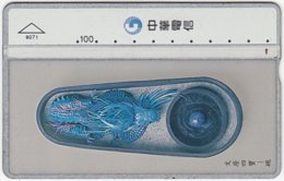 TAIWAN B-132 Hologram Chunghwa - Culture, Traditional Craft - 822A - Used - Taiwan (Formosa)