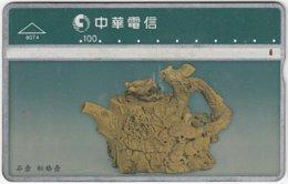 TAIWAN B-135 Hologram Chunghwa - Culture, Traditional Craft - 811K - Used - Taiwan (Formosa)