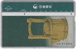 TAIWAN B-136 Hologram Chunghwa - Culture, Traditional Craft - 882E - Used - Taiwan (Formosa)