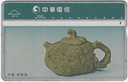 TAIWAN B-137 Hologram Chunghwa - Culture, Traditional Craft - 823A - Used - Taiwan (Formosa)