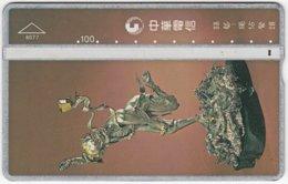 TAIWAN B-138 Hologram Chunghwa - Culture, Traditional Statuette - 836B - Used - Taiwan (Formosa)