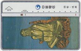 TAIWAN B-139 Hologram Chunghwa - Culture, Traditional Statuette - 847F - Used - Taiwan (Formosa)