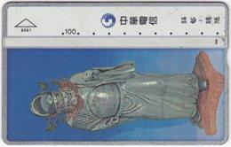 TAIWAN B-141 Hologram Chunghwa - Culture, Traditional Statuette - 859B - Used - Taiwan (Formosa)