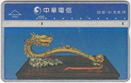 TAIWAN B-142 Hologram Chunghwa - Culture, Traditional Statuette - 847B - Used - Taiwan (Formosa)