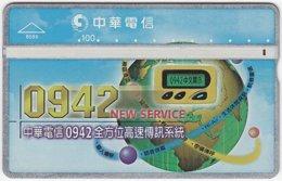 TAIWAN B-148 Hologram Chunghwa - Communication, Pager - 833G - Used - Taiwan (Formosa)