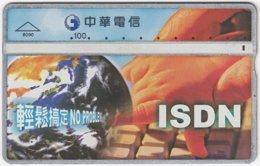 TAIWAN B-149 Hologram Chunghwa - Communication, ISDN - 902H - Used - Taiwan (Formosa)