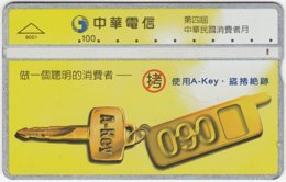 TAIWAN B-150 Hologram Chunghwa - 950C - Used - Taiwan (Formosa)