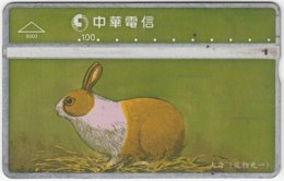 TAIWAN B-151 Hologram Chunghwa - Painting, Animal, Rabbit - 949L - Used - Taiwan (Formosa)