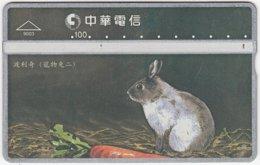 TAIWAN B-152 Hologram Chunghwa - Painting, Animal, Rabbit - 961A - Used - Taiwan (Formosa)