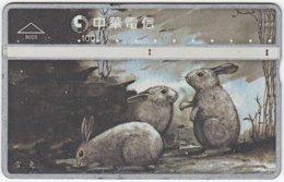 TAIWAN B-154 Hologram Chunghwa - Painting, Animal, Rabbit - 961C - Used - Taiwan (Formosa)
