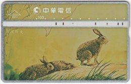 TAIWAN B-155 Hologram Chunghwa - Painting, Animal, Rabbit - 973D - Used - Taiwan (Formosa)