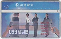 TAIWAN B-157 Hologram Chunghwa - 915N - Used - Taiwan (Formosa)