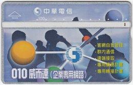 TAIWAN B-158 Hologram Chunghwa - 903F - Used - Taiwan (Formosa)