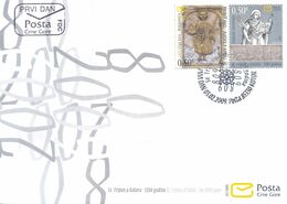 2009, FDC, The 1200th Anniversary Of St.Tripun Cathedral In Kotor, Montenegro, MNH - Montenegro
