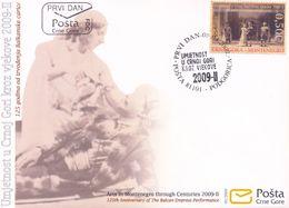 2009, FDC, Art In Montenegro Through The Centuries, Montenegro, MNH - Montenegro
