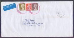 Great Britain UK GB Postal History Cover, Used 2007 - 1952-.... (Elizabeth II)