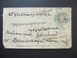 INDIA / PAKISTANCOVER TO DERA ISMAIL KHAN PAKISTAN 1906 - Non Classés