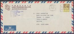 HONG KONG Posta History Cover, Used 10.7.1991 - Hong Kong (...-1997)