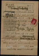 GERMANY 1943 JUDAICA HOLOCAUST LETTER SENT IN 1943 FROM DAHAU VF!! - Jewish