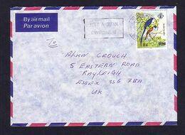 Seychelles Cover - Bird - Seychelles (1976-...)