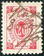 Russia 1883 KISHINEV District Court Fee Judicial Local Revenue 20 Kop. Fiscal Tax Bessarabia Chișinău Moldavia Moldova - Steuermarken