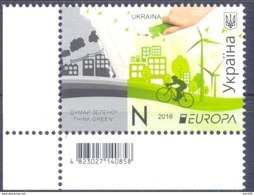 2016. Ukraine, Europa 2016, Mich. 1540, 1v, Mint/** - Ukraine