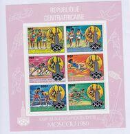 Zentraafrika KLBG 726-731 ** - Central African Republic