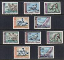 Ajman 1965 Mi#53I-57II Summer Olympics Tokyo, Opt Pan Arab Games MUH - Ajman