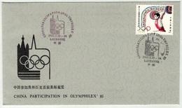 Chine // Lettre De La Participation De La Chine à L'Exposition Olymphilex à Lausanne 1985 - Covers & Documents