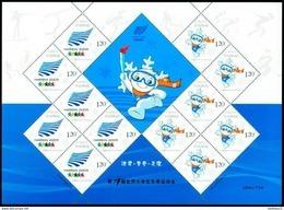 China 2009-4 Harbin Winter Universiade Game Stamps Full Sheet - Inverno