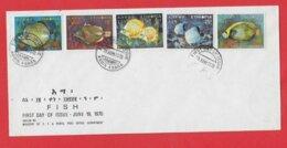 Äthiopien Nr.642-646 FDC - Ethiopia