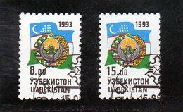 OUZBEKISTAN    1993  Y.T. N° 26  27  Oblitéré - Uzbekistán