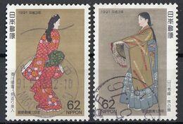 "Giappone 1991 Sc. 2082-2083 ""Philately Week"" Quadro Dipinto H. Moronobu - S.Yamakawa Paintings Used Nippon Japan - Costumes"