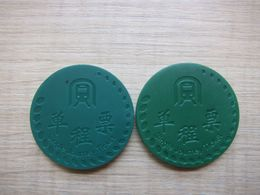 China Shenzhen City Metro Token,single Journey Ticket,two Different,see Description - Other