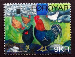 Faroe Islands  2007 .rooster And Chicken Animal     MiNr.612   ( O )  ( Lot E 1044) - Färöer Inseln