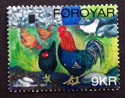 Faroe Islands  2007 .rooster And Chicken Animal     MiNr.612   ( O )  ( Lot E 1049) - Färöer Inseln