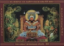 Mongolie Mongolia Bf 383 Empereur Gengis Khan, Musique, Militaire - Unclassified