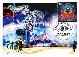 2677 XXV Bike Show Collapse Of Babylon 2020 Maximum Cards - Tarjetas Máxima
