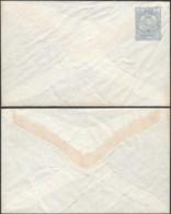 Iran   - Entier Postal Sur Enveloppe Neuf............................................... (VG) DC-7928 - Irán