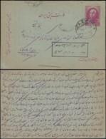 Iran   -Carte Postale De Kazvini.............................................. (VG) DC-7929 - Irán