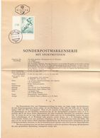 OSTERREICH HANDBALL WIEN 1959 FANTASTIC  (AGO200157) - Handball