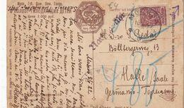 RUSSIE  1922     ENTIER POSTAL/GANZSACHE/POSTAL STATIONARY CARTE DE MOSCOU - Cartas