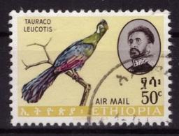 Ethiopie 1963 - Oblitéré - Oiseaux - Michel Nr. 462 (eth038) - Äthiopien