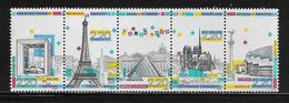 FRANCE  ( FR8 - 529 )  1989  N° YVERT ET TELLIER  N° 2583A   N** - Neufs