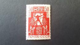Russia, Soviet Union, 1932 Mvlh - 1923-1991 USSR